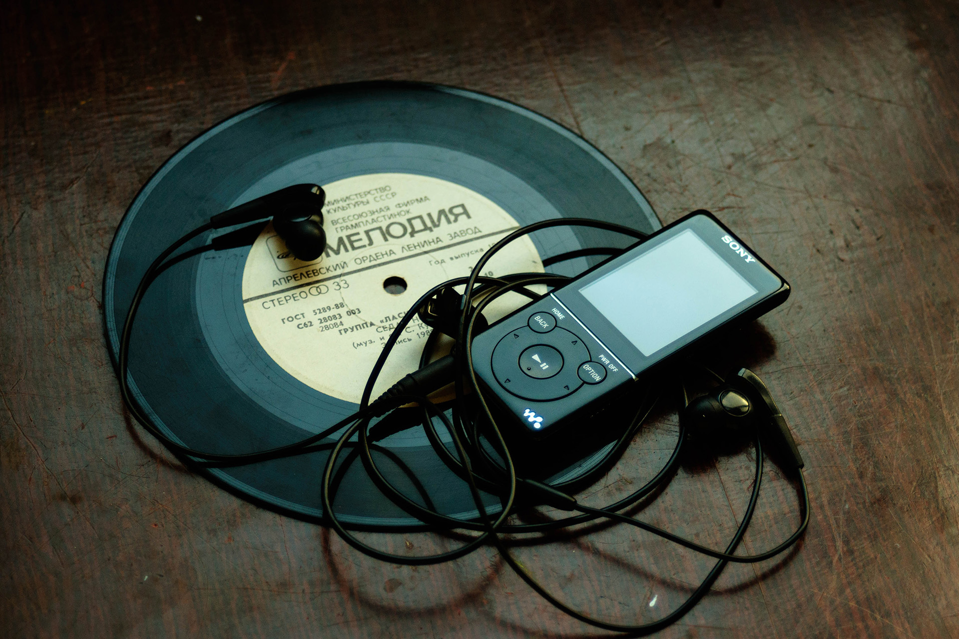 Sony walkman on vinyl record
